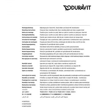 Duravit D-code closet staand 650mm diepspoel horizontale afv wit