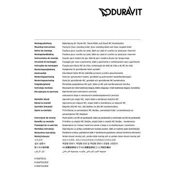 Duravit D-code closet staand 480mm diepspoel horizontale afv wit